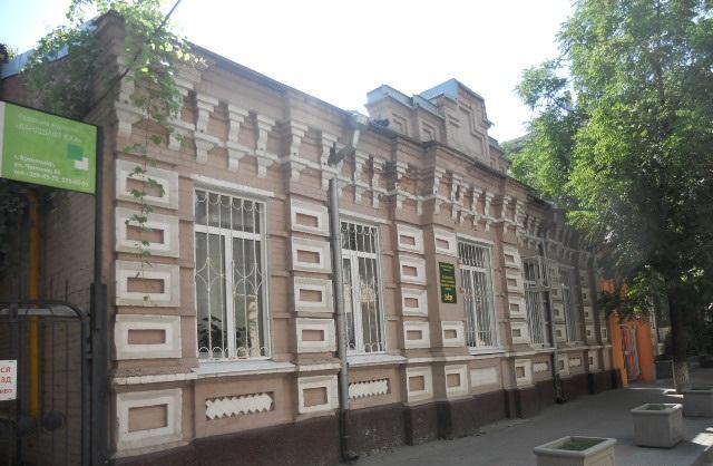 Краснодарская краевая организация ВОИ