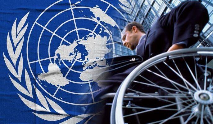 Изменение порядка установления инвалидности