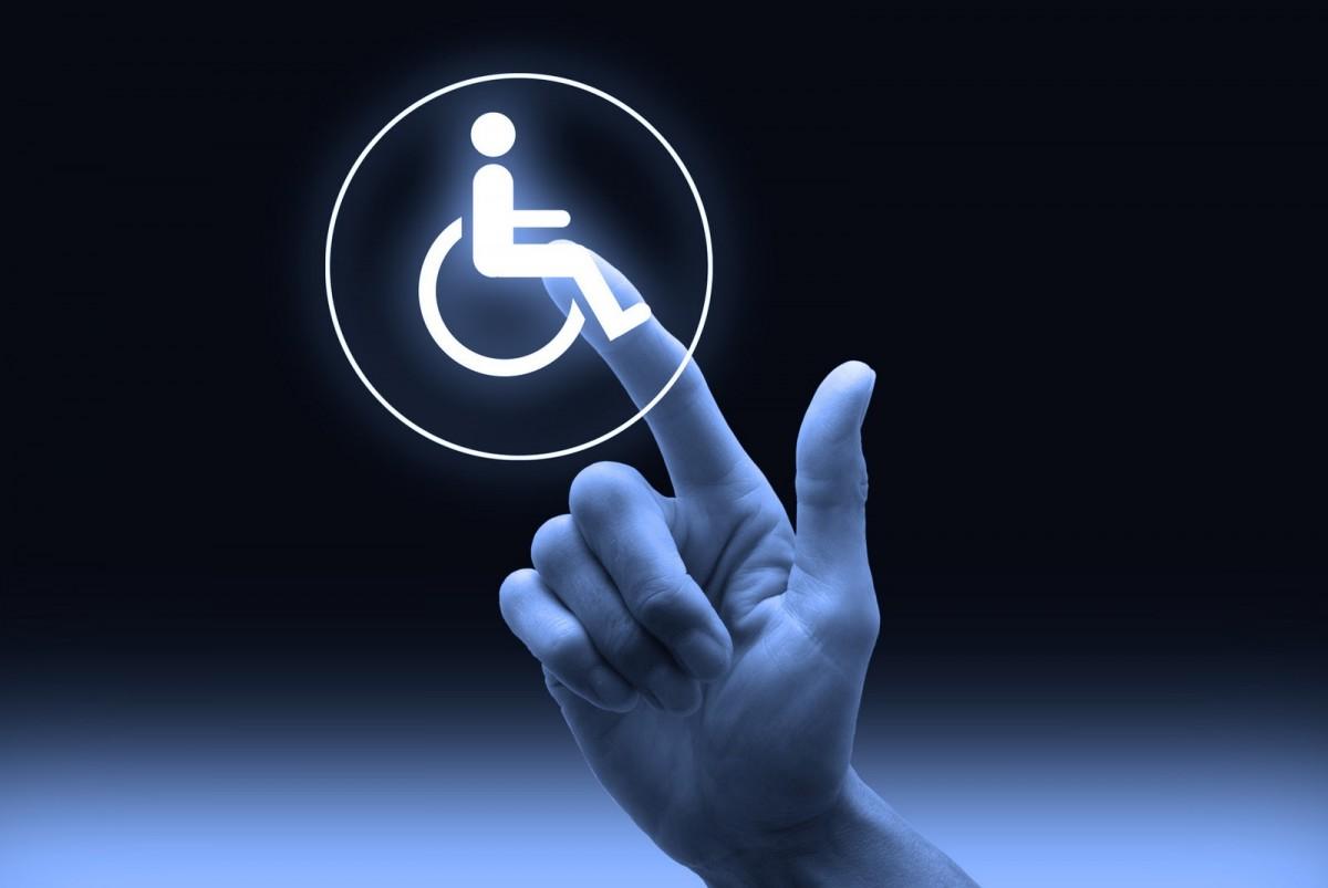 Запуск федерального реестра инвалидов