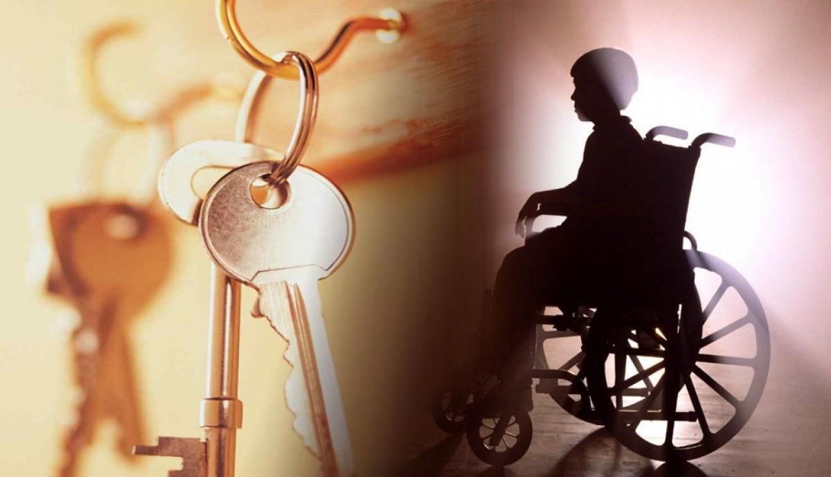 Перечень тяжелых форм хронических заболеваний, при которых невозможно совместное проживание граждан в одной квартире